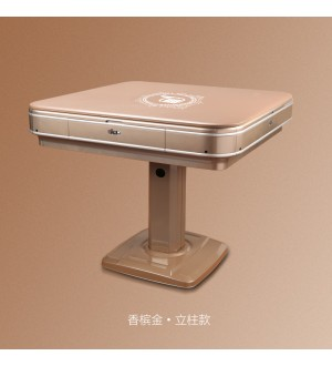 QC-Automatic Mahjong Table w/ Cover