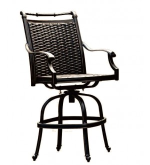 OnSight Maxwell Wicker Barstool