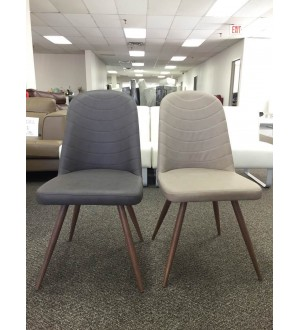 C-904 (Dining chair)
